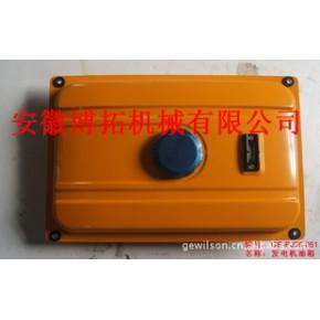 5KW、6.5KW发电机(188、190动力)配件- 名称:发电机油箱