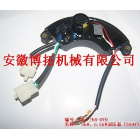 5KW、6.5KW发电机(188、190动力)配件-调压器(380V)