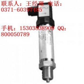 棒状压力变送器T21X,精小型压力变送器T20,棒状压力变送