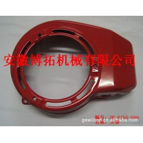 5KW、6.5KW发电机(188、190动力)配件-名称:大罩
