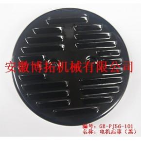 5KW、6.5KW发电机(188、190动力)配件- 电机后罩(黑)