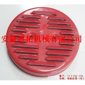 5KW、6.5KW发电机(188、190动力)配件-电机后罩(红)
