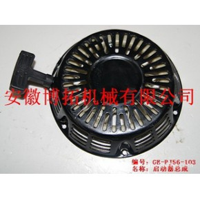 5KW、6.5KW发电机(188、190动力)配件-名称:启动器总成