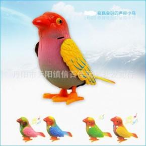 WJ236会跳会叫的声控小鸟 仿真小鸟 唱歌跳舞小鸟 新奇特玩具礼品