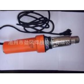 塑料焊接 手持式直柄 热风塑料焊枪 THRF-1600W【焊接设备首推】