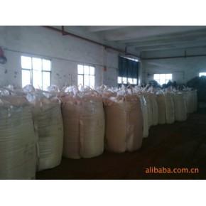 氧化铁粉(二等品) 52112