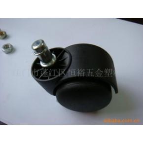 美容器械脚轮 H02 大班轮