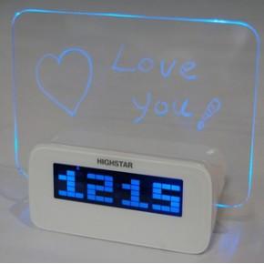 好时达HSD1140A蓝绿色背光留言板时钟 多功能电子钟