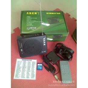 爱课AK28 扩音机 腰包机 教学机 无线电媒