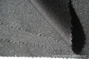 【尼龙\/涤纶无纺双点衬 涤纶尼龙 92(cm)】
