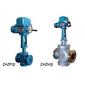 电动单、双座调节阀ZAZP,ZAZN