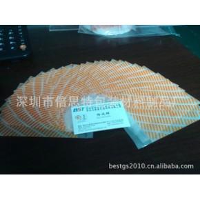 CPE胶袋 CPE生产工厂 CPE袋 CPE CPE印刷袋 深圳CPE袋