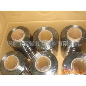 TORAY产T700碳纤维