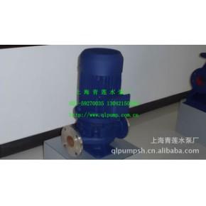 上海青莲水泵厂
