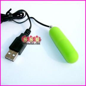 电源USB两用 USB强力跳蛋 美女网聊震动震蛋女用器具静音防水迷你