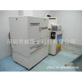 意大利宝丽3049激光数码专业放大冲印机