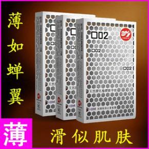 极限超薄 倍力乐002 超薄安全套避孕套套 3款组合30只 专柜