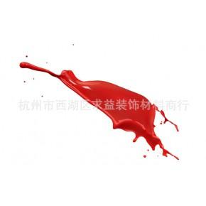 杭州供应表面喷涂塑料烤漆加工