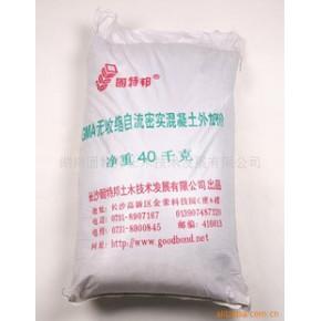 自流密实混凝土 外加剂 自密实外加剂