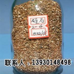 江苏南京育苗蛭石批发价格,无锡基质蛭石栽培销售厂家