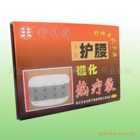 磁化热疗袋护腰成人型/内赠药包/