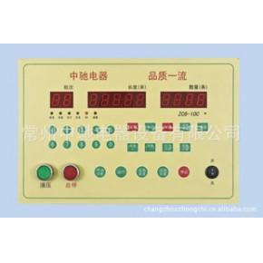 全自动数控钢筋调直切断机控制器、电脑板
