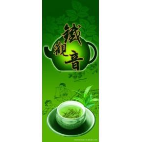 南阳宛美塑料彩印包装茶叶袋