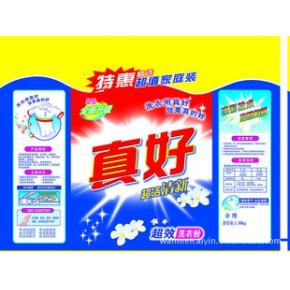 南阳宛美塑料彩印日用包装