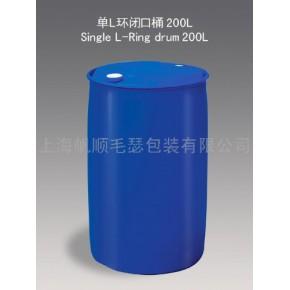 200L双色单环桶