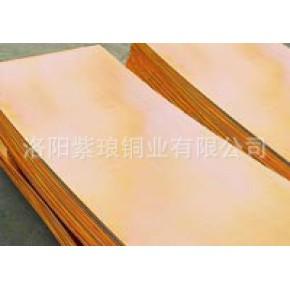 洛阳紫琅专业生产普通黄铜板超宽超厚超长黄铜板 铜板生产专家