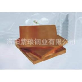 洛阳紫琅大量生产普通黄铜板超宽超厚超长黄铜板 量大从优