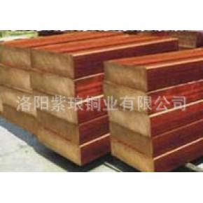 洛阳紫琅专业生产黄铜板超宽超厚超长黄铜板 欢迎洽谈