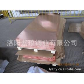 洛阳大量生产紫琅专业生产普通紫铜板超宽超厚超长紫铜板