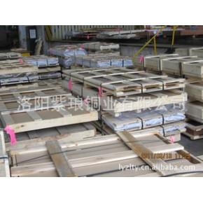 洛阳紫琅专业生产白铜板超宽超厚超长白铜板 量大从优