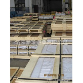 洛阳紫琅大量生产普通白铜板超宽超厚超长白铜板 量大从优