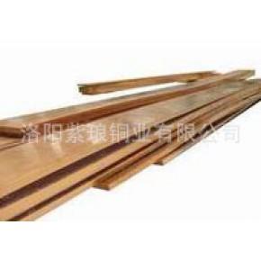 洛阳大量销售紫铜排铜母线优秀—洛阳紫琅铜业