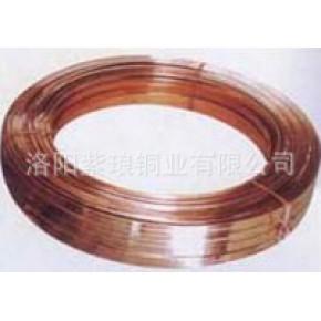 洛阳大量销售优质紫铜排铜母线 大量销售   量大从优