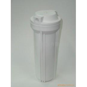 10寸滤瓶/纯水机配件、净水器配件