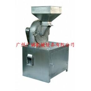 广东不锈钢粉碎机|广州不锈钢粉碎机价格不锈钢粉碎机/高速万能粉碎机