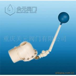 DN100遥控塑料浮球阀