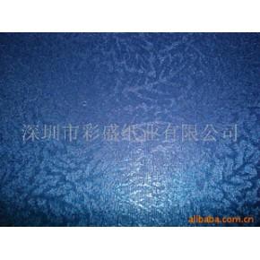 PVC装帧纸 包装 中国