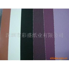 装帧纸 包装用纸 中国