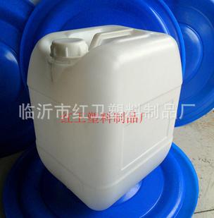 25l升方形小口塑料桶 化工桶