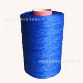 金龙牌丙纶BCF丝、地毯纱、膨体纱,丙纶bcf加捻定型纱。
