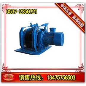 调度绞车JD-4