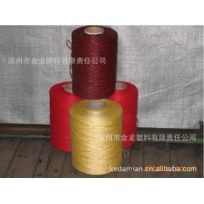 丙纶bcf纱(+网络+加捻定型),地毯用纱线
