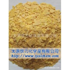 销售硫化碱(硫化钠) 工业