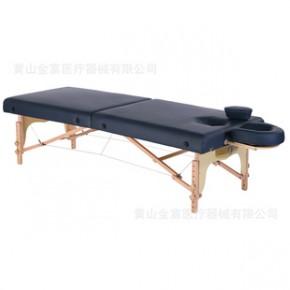 comfy康恩菲 JFTB07G豪华木质折叠按摩床 PU表皮德国榉木支架