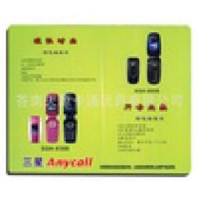 广告鼠标垫 塑塑复合制品