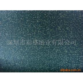 黑底金點瓦楞纸 中国 252克(吨)